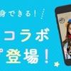 年賀状!1月8日以降は62円って知ってた?