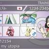 【usum s8 最高最終2154】Here is my utopia 【最終3位】