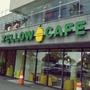 韓国・済州のYellow Cafe(バナナ牛乳カフェ)