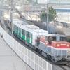 甲種輸送 - みなとみらいをゆく静岡鉄道A3000形第3・4編成