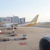 【SQ】2月のバンコク旅行(2)〜シンガポール航空SQ978 SIN→BKK ビジネスクラス搭乗記