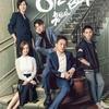 20話で視聴を断念。劉燁(リウ・イエ)主演ドラマ「老男孩」