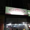 【ドゥマゲッティ】食べ放題レストラン BEST 3