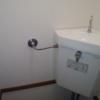当別町 水道工事 トイレロータンク 給水管交換