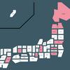 日本地図を使ったアプリを作りたい!!【Part3完成】アプリ閉じても情報保持