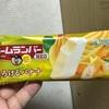 協同乳業  ホームランバーNEO とろけるバナナ 食べてみました