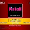 84年に生まれたビデオゲーム・ピンボールの記念碑的作品! アーケードアーカイブス版ピンボール