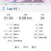 8/16 犬鳴〜R370〜裏鍋谷