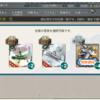 【2020新春任務】令和二年護衛始め!「海上護衛隊」抜錨!を攻略した【編成例】