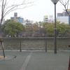 麺屋 飯蔵 @ 守口市