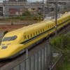 第1234列車 「 ドクターイエローを狙う 」