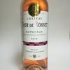 Le vin rose du menu special ete 2018