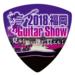 【福岡ギターショー2018】先着1000名様まで!ご来場者プレゼント