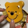 ちるの購入品紹介前編〜3月ディズニーランド編〜