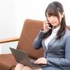 仕事にスーツを着る必要はない。見た目にばかり拘る日本人
