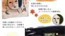 【京都観光】よーじや銀閣寺店でお庭を眺めながら抹茶を楽しもう