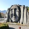 九州の旅(21)神話⑦天岩戸