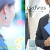 第10回出店者紹介:Crowds & as Brossom