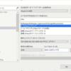 Visual Studioのキーボードショートカットで空いてるショートカット