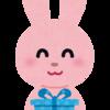 4回目!Amazonのほしい物リストからプレゼントをいただいたお話!!