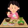 【知ってた?】1日1食、2食、3食、どれが一番身体に良い?