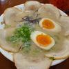 ラーメン一晋に行ってチャーシュー麺を食べたぞ!濃厚スープだけどすっきりして美味しかったのだ!