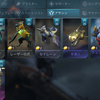 auto chess 無限進化 アサシン×イモータル理論!!!