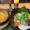 【東京餃子食堂】ついつい食べちゃうつけ麺