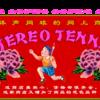 ネットショップインタビューvol.25  STEREO TENNIS FANCY SHOP