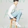 韓国シヒョンペンミーティング「HOW ARE YOU」レポ