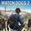 【ゲーム紹介】 Watch Dogs2 (ウォッチドックス2)