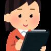 【手帳】2021年は「ジブン手帳」ではなく「NOLTY リスティ1」を使う予定/バーチカル式手帳で予定とタスクをコントロールする