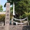 2019.5.5   鶴嶺神社♥️
