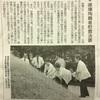 第31回 広島原爆殉難者慰霊法要