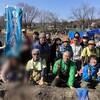 緊急SOS!池の水ぜんぶ抜く大作戦〜川づくり・清瀬の会がご協力