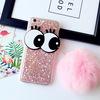 韓国風、キラキラ大きいの目、シマウマストライプiPhone7スマホケース