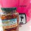 【台湾土産】澎湖(ポンフー)名産を日本でも食べたい!イカが丸ごとたっぷり入った小管醬(シャオグアンジャン)