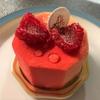 【アツシ ハタエ】 高輪店 で美しいケーキと美味しいパンをかいました。