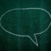 【6社の面接経験】塾講師のバイト面接で失敗しないための志望動機・受かり方