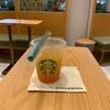 【六本木カフェ】スターバックス 紅茶に特化した「TEAVANA」六本木ヒルズメトロハット / ハリウッドプラザ店
