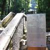 ブサコ国立公園の「FONTE FRIA」神秘的な階段