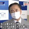 神奈川県まん延防止対象地域17市町に拡大!追加対象区域はどこ?