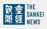 「産経新聞はレイシズムをやめろ」宮嶋茂樹記事の問題点