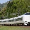 通達137 「 宮福線に乗り入れる287系を狙う  京都丹後鉄道遠征 その5 」