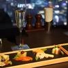 「スカイラウンジオーロラ」(京王プラザホテル)--45階からカクテルと共に眺める夜景は格別