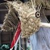 復活したワラ蛇の神事「注連引百万遍」の由来(横浜市港北区)