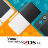 折りたためるニンテンドー2DSが7月13日発売