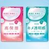 肌美精 敏感肌・乾燥肌を考えた無添加処方のシートマスクが待望の新発売