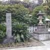 神奈川県横浜市金沢区 瀬戸神社