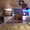 【海外旅行系】 夜行便乗継時に重宝 チャンギ国際空港の休憩室(トランジットラウンジ)(シンガポール)